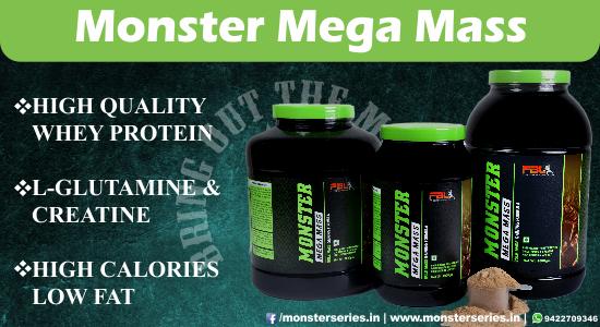 monster_mega_mass 4kg